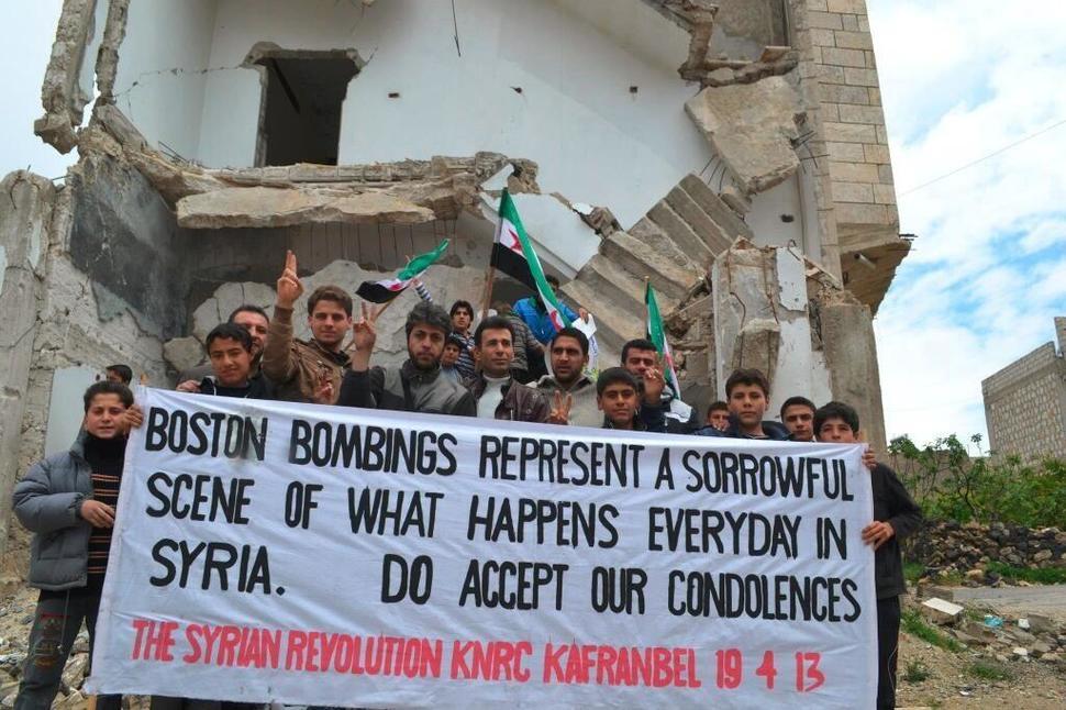 Wiadomość z Syrii po ataku podcza Maratonu Bostońskiego. (2013)