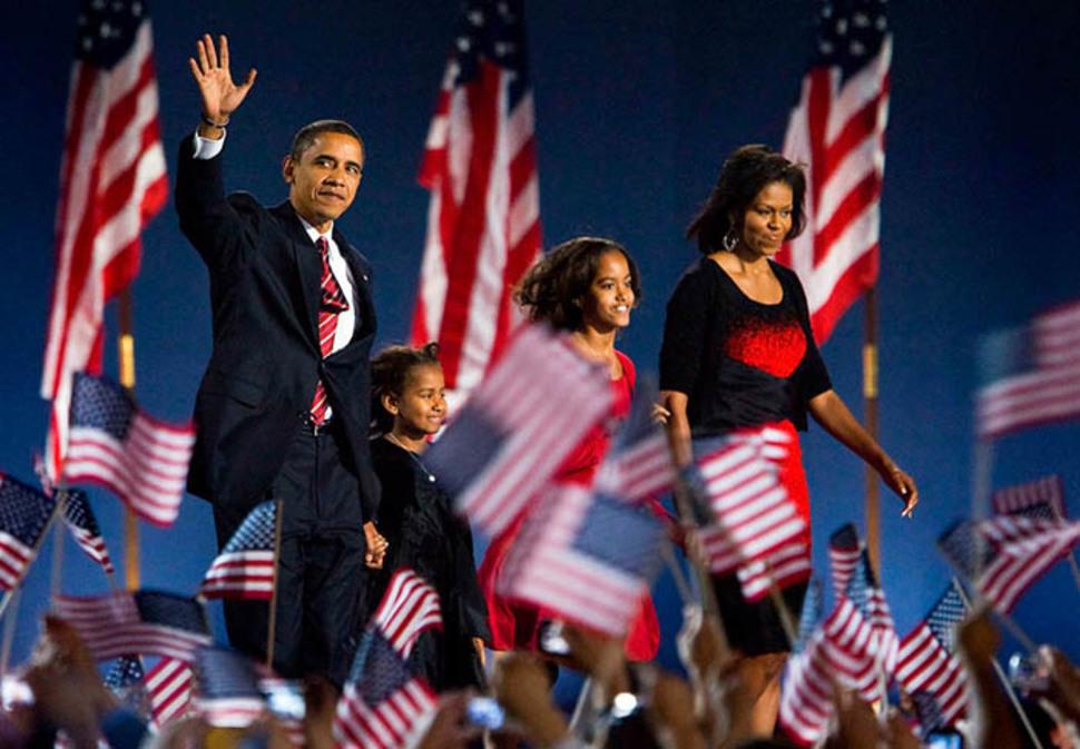 Barack Obama wygrywa wybory prezydenckie stając się pierwszym afroamerykańskim prezydentem USA. (2008)