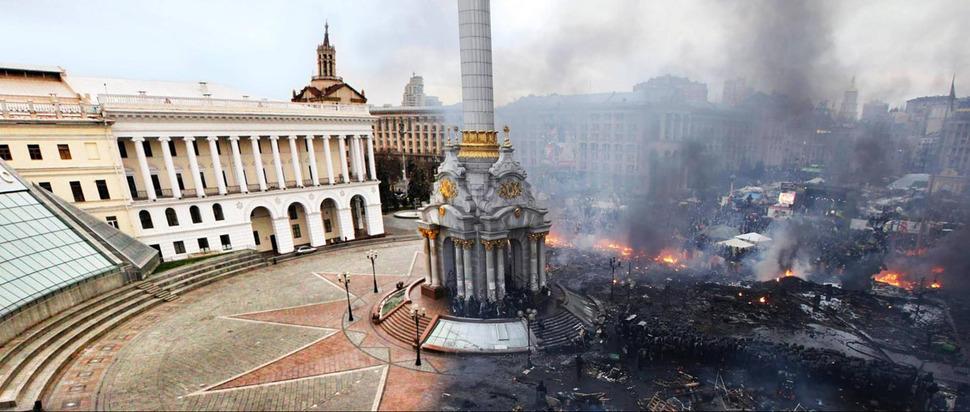 Plac Niepodległości w Kijowie przed i po rewolucji. (2014)