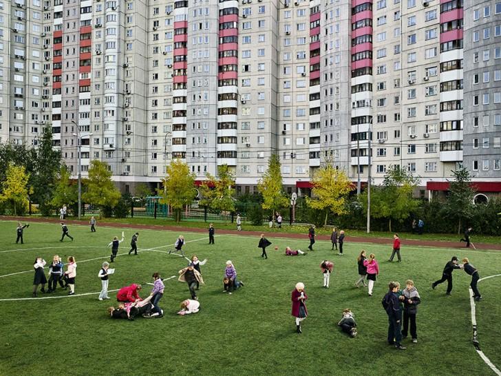 School #2013, Moscow