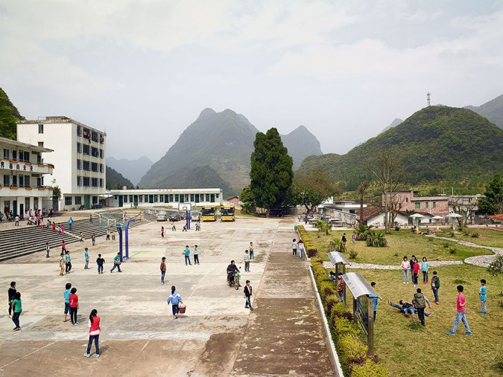 Pei Qiao Central Middle School, Qingyuan, China