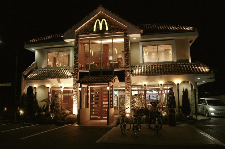 HigashiomiMcdonalds