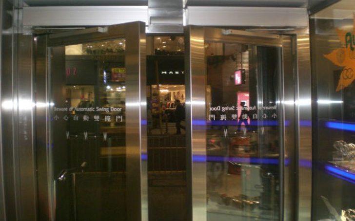 automatic-doors-610x380