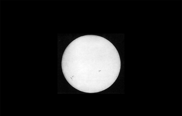 first-solar-photo-haoucargm1845-sw-2-590x375