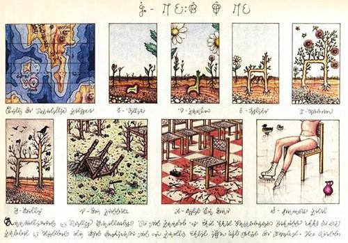 codexseraphinianus3
