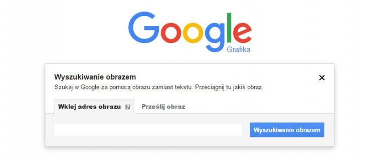 google-tricks-14