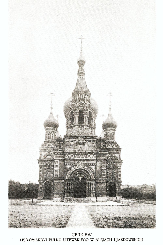 Ciekawe.org Widoki Warszawy 1899 r. Cerkiew Lejb-Gwardyi Pułku Litewskiego w Alejach Ujazdowskich