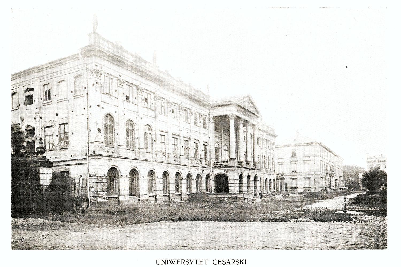 Ciekawe.org Widoki Warszawy 1899 r. Uniwersytet Cesarski